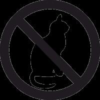 Вход с Кошками Запрещен 2