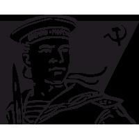 Моряк военно морского флота СССР