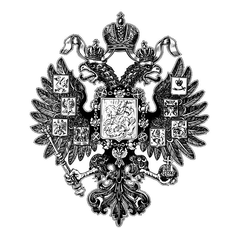 картинка герб имперский питомец проводил жизнь