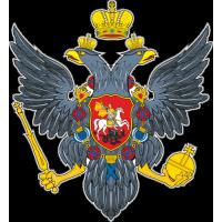 герб Российской Империи 1730 года