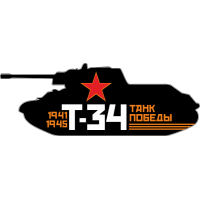 Т-34 танк Победы