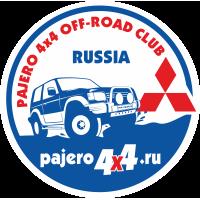 Pajero4x4 Off-Road Club