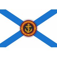 Флаг Военно-Морской Пехоты России