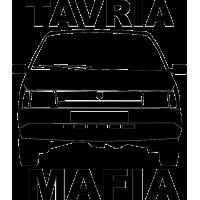 Таврия - Мафия