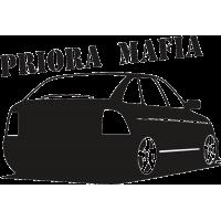 Priora Mafia - Приора Мафия