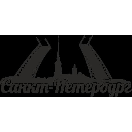 Санкт-Петербург, разводные мосты