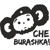 Cheburashka!