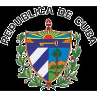 Герб Республики Куба - Republica de Cuba
