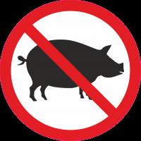 Свинячить запрещено