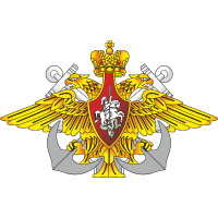 Герб ВМФ России