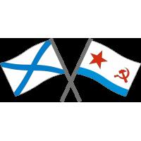 Скрещенные Андреевский флаг и флаг ВМФ