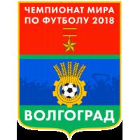 Города Чемпионата: Волгоград
