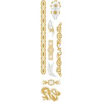 Тату набор Золото Серебро