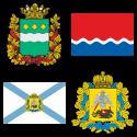 Флаги и гербы регионов России